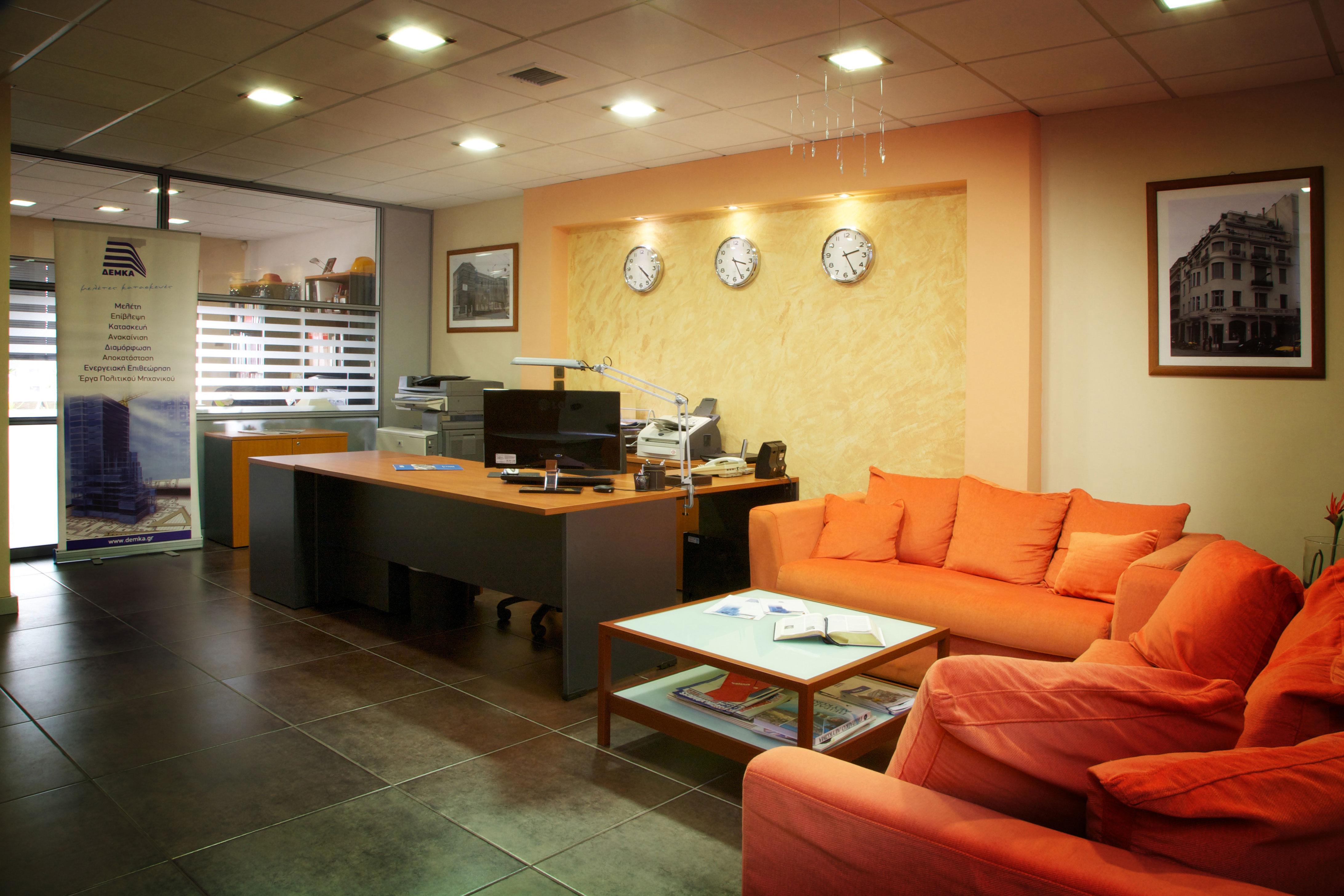 γραφεία-(1)