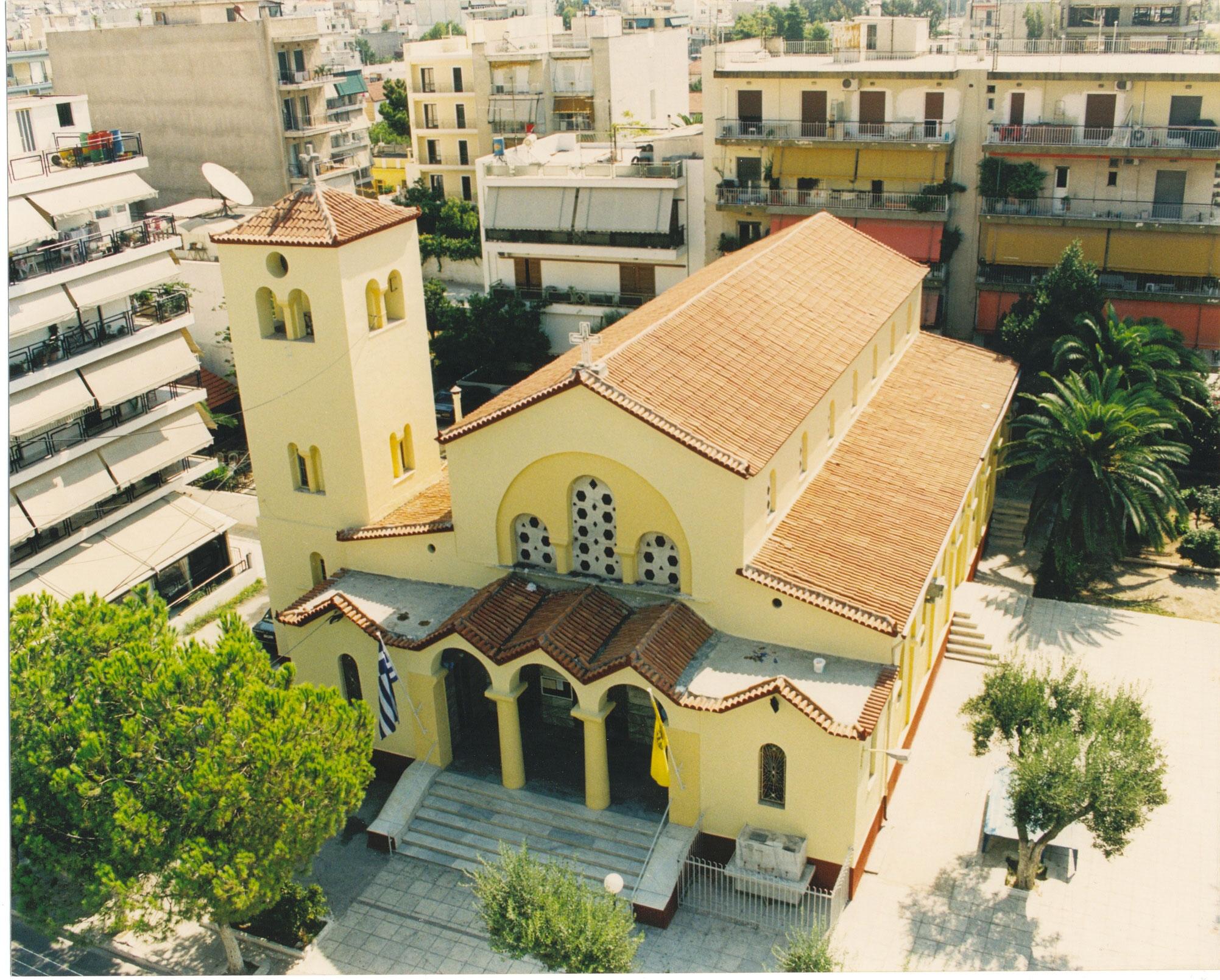 Εκκλησια 1